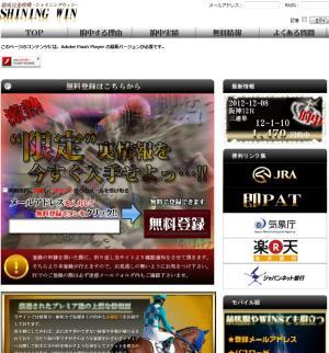 cx_convert_20121218091812