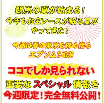 ss_convert_20130604083618
