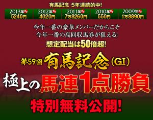 無題_convert_20141222061153