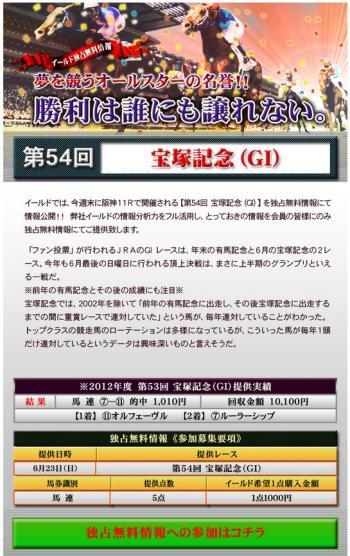 dd_convert_20130617222359