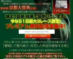 無題_convert_20141011080250