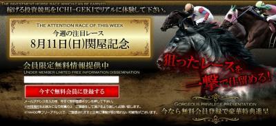 ichi_convert_20130807062203
