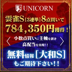 uni500_convert_20200218094955