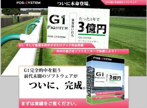 G1_convert_20140527072010