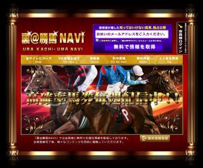 navi_convert_20121120072027