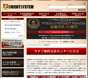 ori_convert_20130207074821