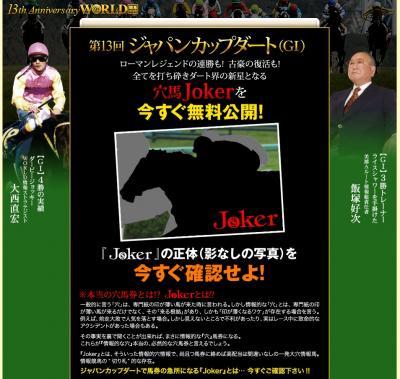 ww_convert_20121201115107