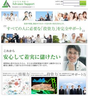 ad_convert_20140407164057