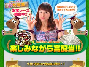 sitihuku_convert_20120516181628