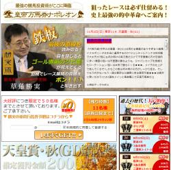 無題_convert_20141031073102