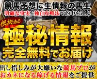 無題_convert_20160930123845