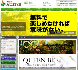 無題_convert_20150319214553