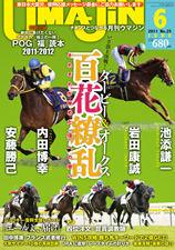magazine_image201106