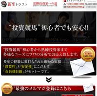 tora_convert_20130402104319