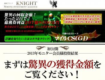 kg_convert_20131115151613