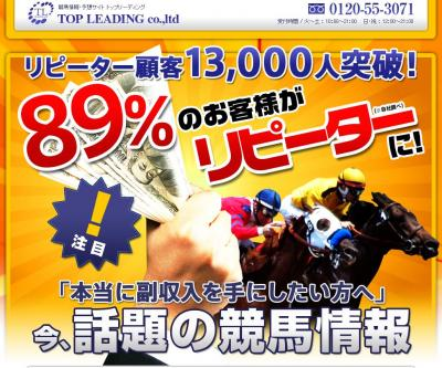 top_convert_20111001091510