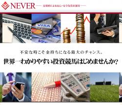 無題_convert_20150413201328