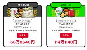 red0507_convert_20200508134543