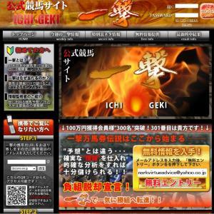 ichigeki_convert_20100901001202