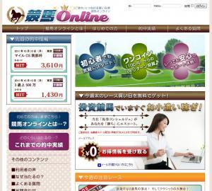 online_convert_20111015111900