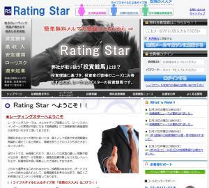 rs_convert_20120301073555