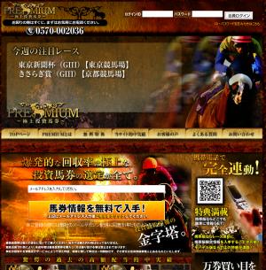 pre_convert_20130201100042