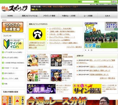 keibaspi_convert_20120705162722
