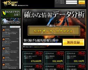 sw_convert_20130510230536