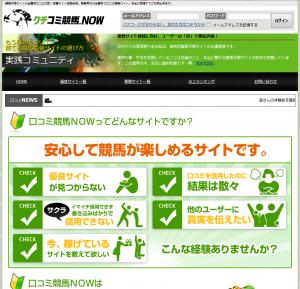 無題_convert_20140906195021