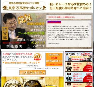 zz_convert_20140718221524