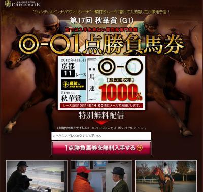 cye_convert_20121009130831