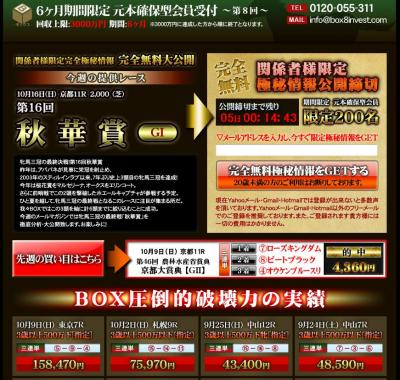 box11_convert_20111011144709