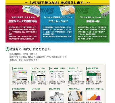 win5_convert_20110721122747