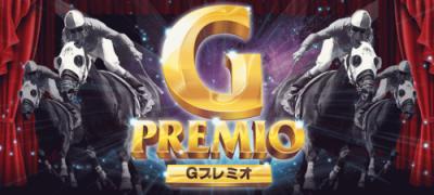 gp1018_convert_20191102165024