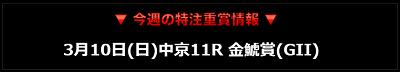 ore0304_01