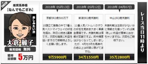 無題_convert_20180518175945