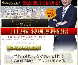 無題_convert_20141024180635