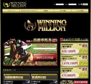 winning_convert_20120111161137