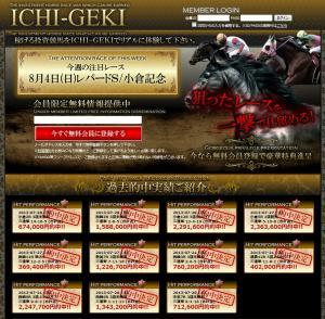 ic_convert_20130801094207