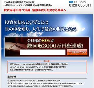 box_convert_20111003163120