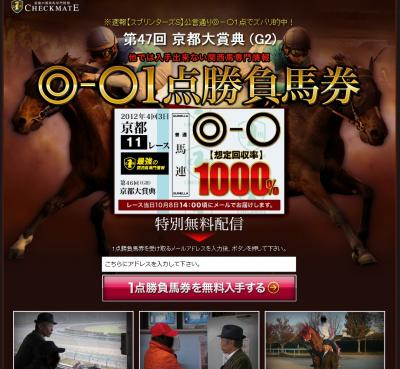 cm_convert_20121001104513
