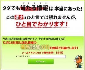 aak_convert_20131217082605