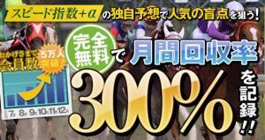 umasen2_convert_20110514095243