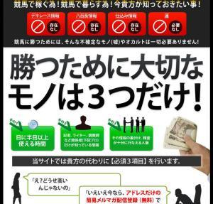 keibahodo_convert_20120305160836