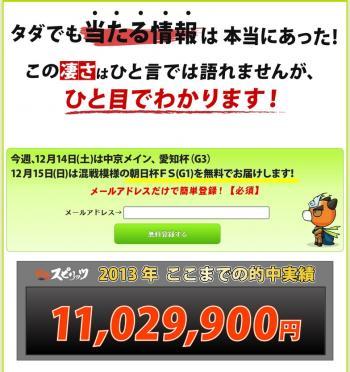 kk_convert_20131209152306