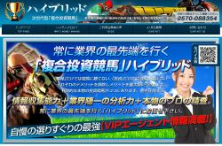 無題_convert_20141114221357