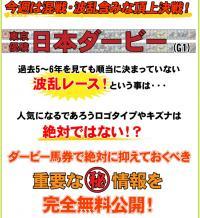 da_convert_20130520082303