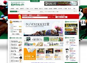 keibach_convert_20110701085205