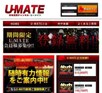 yu_convert_20131023073151