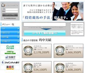 s_convert_20130221184716